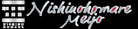 nishinohomaremeijo_logo