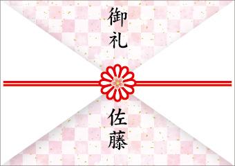 PB-09 | オリジナル焼酎・日本酒ラベル