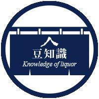 knowledgebanner