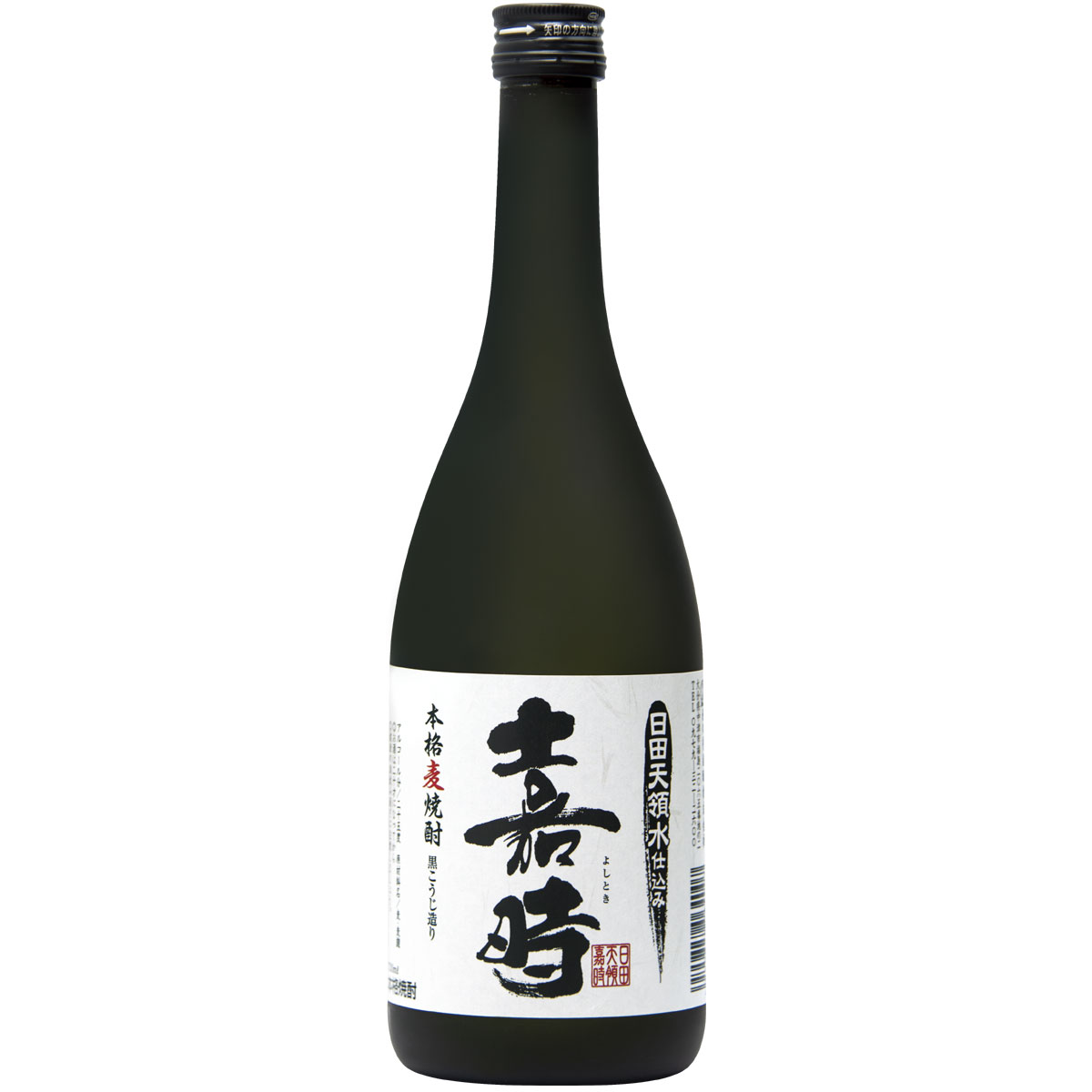 yoshitoki720
