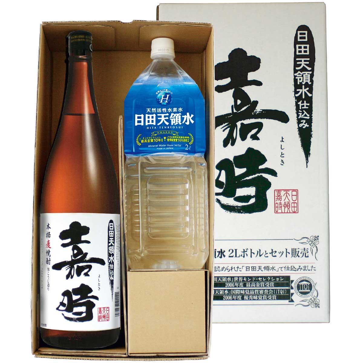 嘉時・日田天領水セット 1.8L