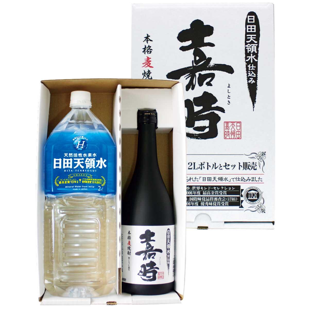 嘉時・日田天領水セット 720ml