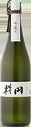 楕円(麦)720ml