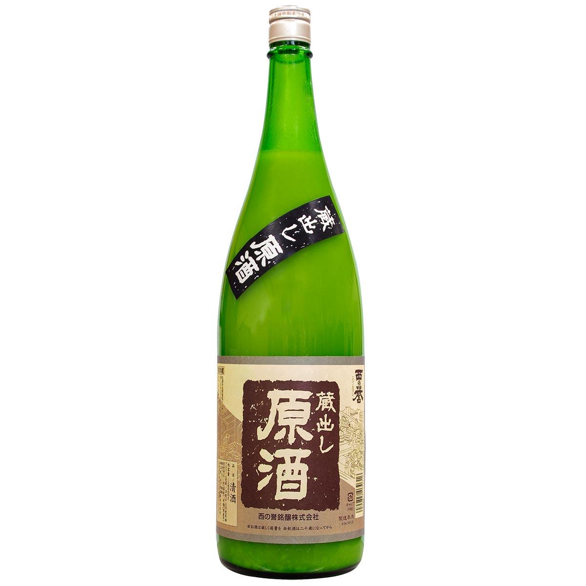 蔵出し原酒 1.8L
