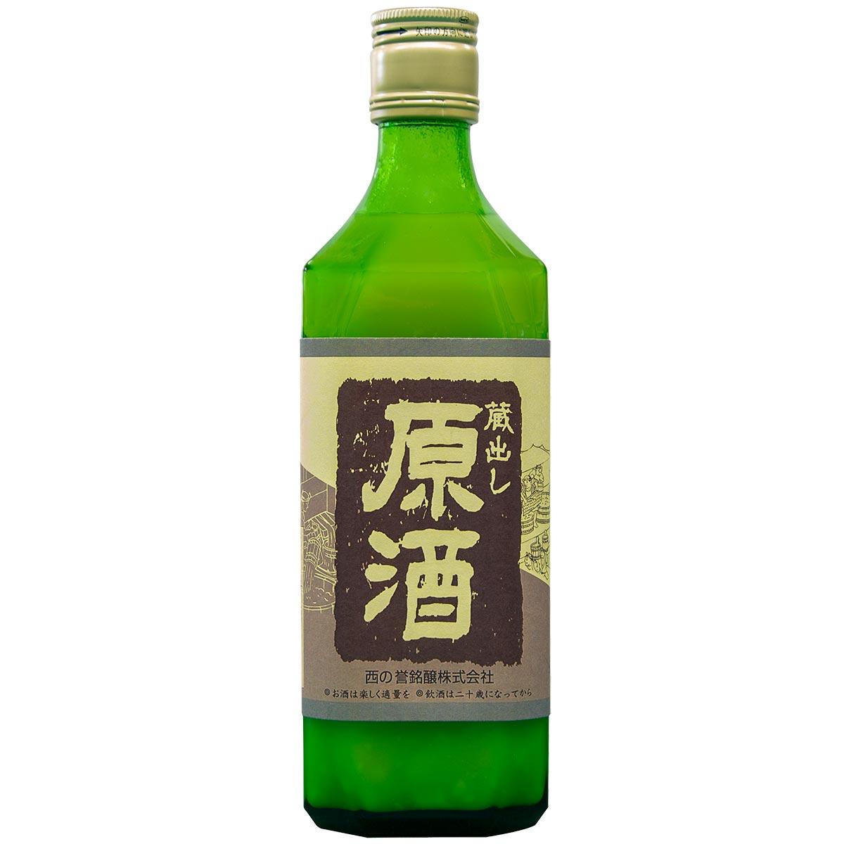 蔵出し原酒 500ml